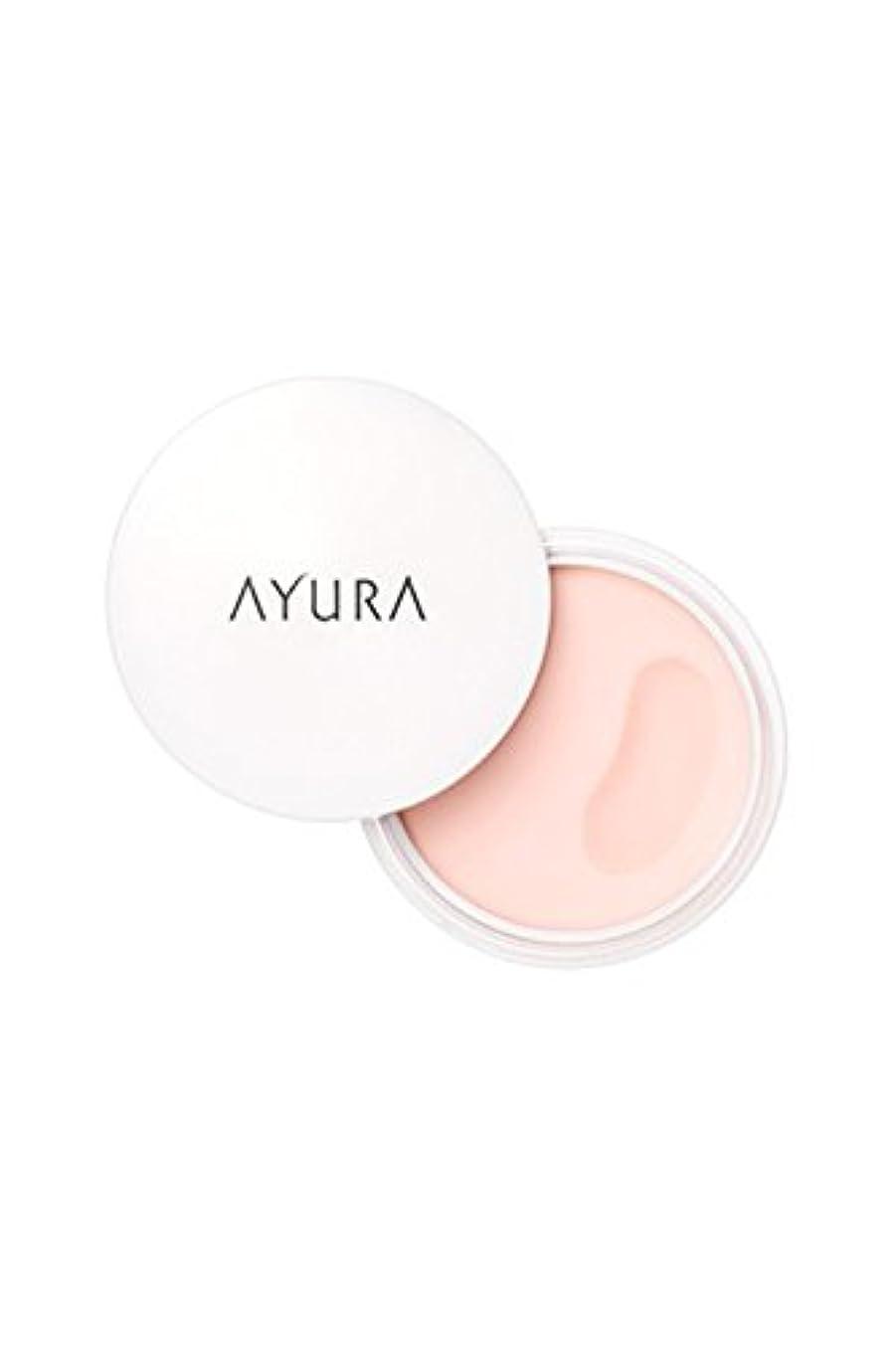 こねる拍車苦しめるアユーラ (AYURA) オイルシャットデイセラム < 朝用練り美容液 > 10g 毛穴 化粧くずれ対策練り美容液