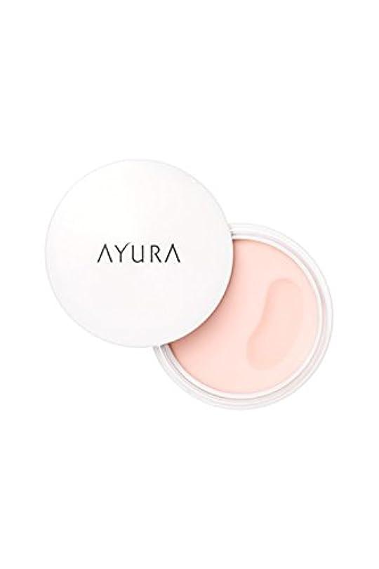 不透明な樫の木印象派アユーラ (AYURA) オイルシャットデイセラム < 朝用練り美容液 > 10g 毛穴 化粧くずれ対策練り美容液