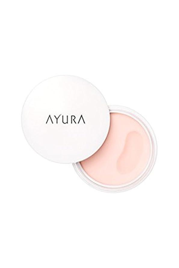 きしむフローパキスタン人アユーラ (AYURA) オイルシャットデイセラム < 朝用練り美容液 > 10g 毛穴 化粧くずれ対策練り美容液