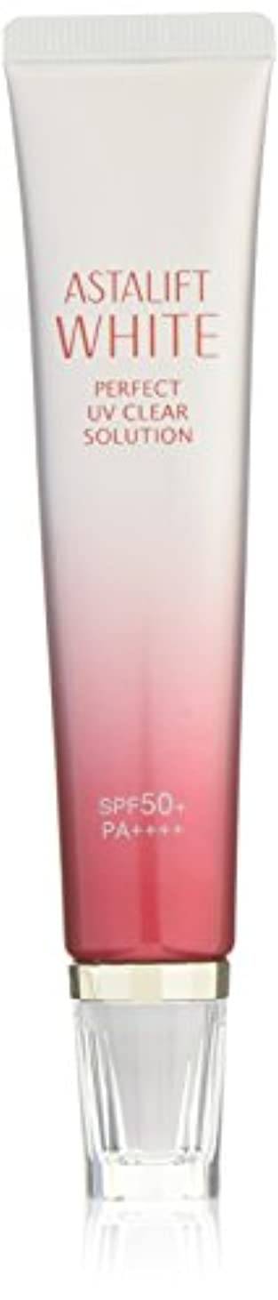 代替案上げる慢性的富士フイルム アスタリフト ホワイトパーフェクトUV クリアソリューション SPF50+/PA++++ 30g