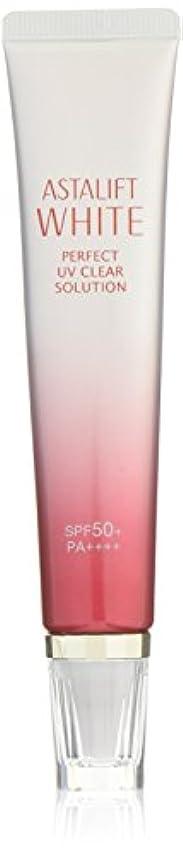 溝糸安定富士フイルム アスタリフト ホワイトパーフェクトUV クリアソリューション SPF50+/PA++++ 30g