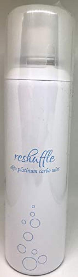 積極的に蓄積する効率的にリシャッフル/炭酸スプレー美容液 (スパークリングミスト) <化粧水> オールインワン