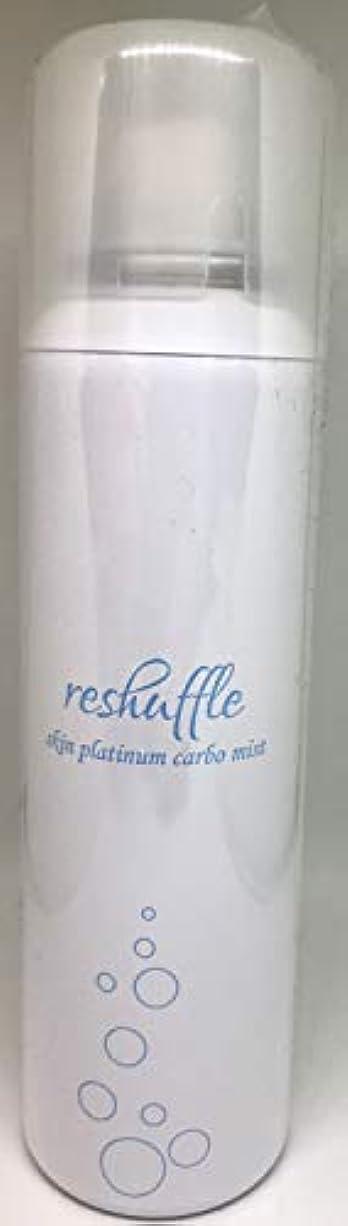 不公平レオナルドダたくさんのリシャッフル/炭酸スプレー美容液 (スパークリングミスト) <化粧水> オールインワン