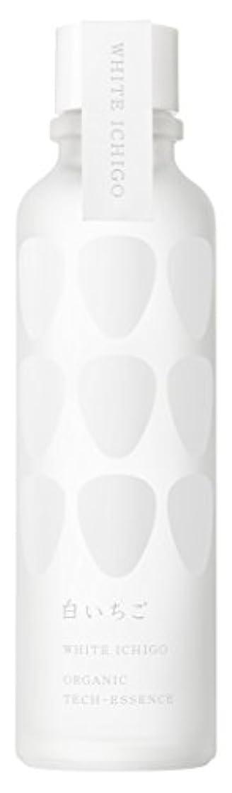 すり不当ジャーナルWHITE ICHIGO(ホワイトイチゴ) オーガニック テック-エッセンス 120mL