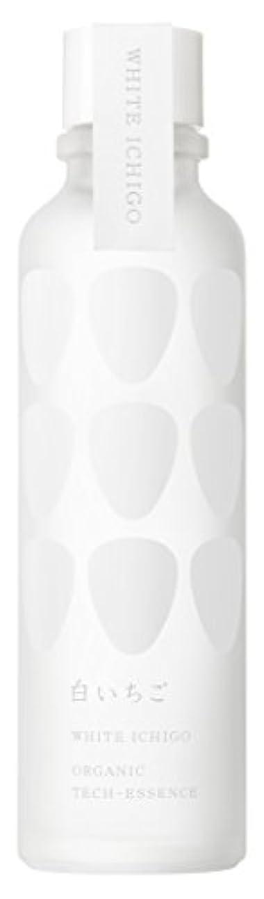 ランプ検査欠かせないWHITE ICHIGO(ホワイトイチゴ) オーガニック テック-エッセンス 120mL