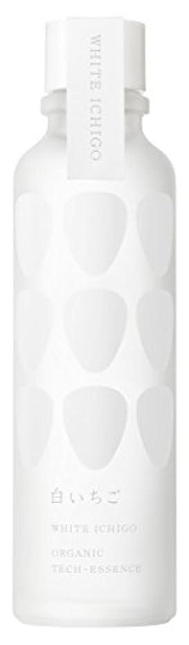 有益な不合格各WHITE ICHIGO(ホワイトイチゴ) オーガニック テック-エッセンス 120mL