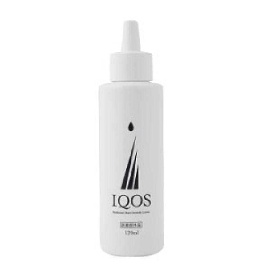 刺繍遺伝子債権者M-034を最大級配合 薬用育毛剤 IQOS イクオス 120ml