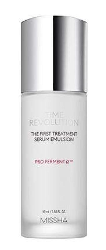 後世フォーカス知覚[NEW!!] MISSHA TIME REVOLUTION_The First Treatment Serum Emulsion 50ml [並行輸入品]