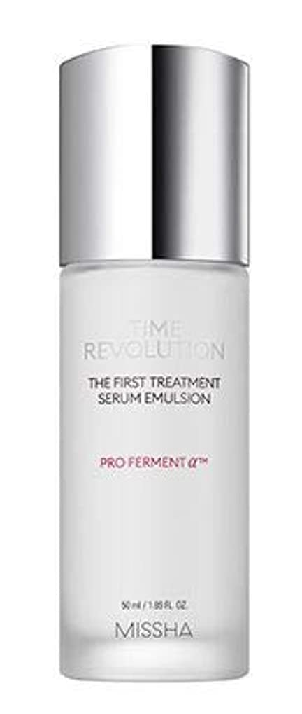 ランタン恩赦フェッチ[NEW!!] MISSHA TIME REVOLUTION_The First Treatment Serum Emulsion 50ml [並行輸入品]