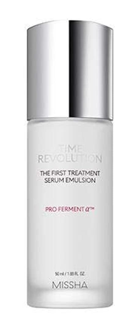 病んでいる市区町村初期の[NEW!!] MISSHA TIME REVOLUTION_The First Treatment Serum Emulsion 50ml [並行輸入品]