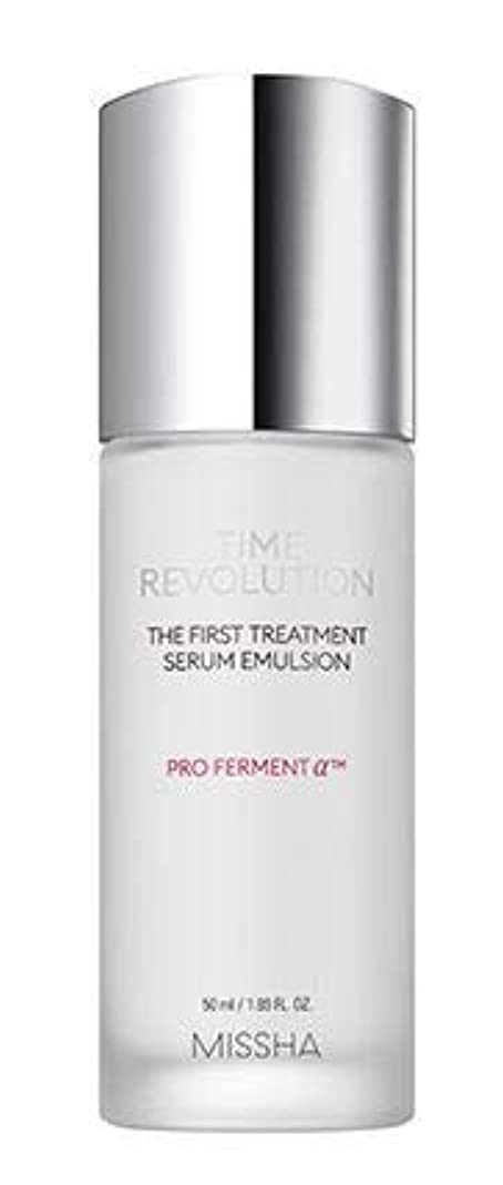 国歌マルコポーロ特異な[NEW!!] MISSHA TIME REVOLUTION_The First Treatment Serum Emulsion 50ml [並行輸入品]