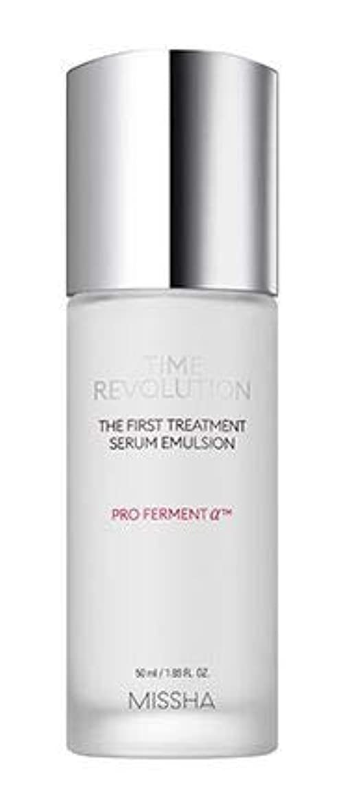 甥共産主義位置する[NEW!!] MISSHA TIME REVOLUTION_The First Treatment Serum Emulsion 50ml [並行輸入品]