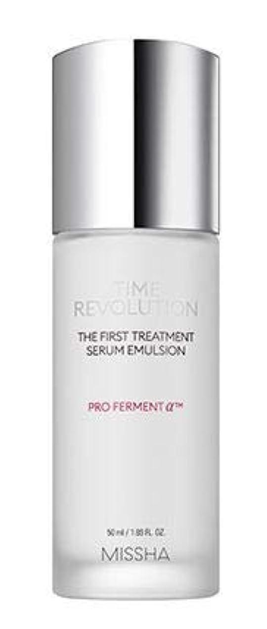 名誉ある豊富に湿原[NEW!!] MISSHA TIME REVOLUTION_The First Treatment Serum Emulsion 50ml [並行輸入品]