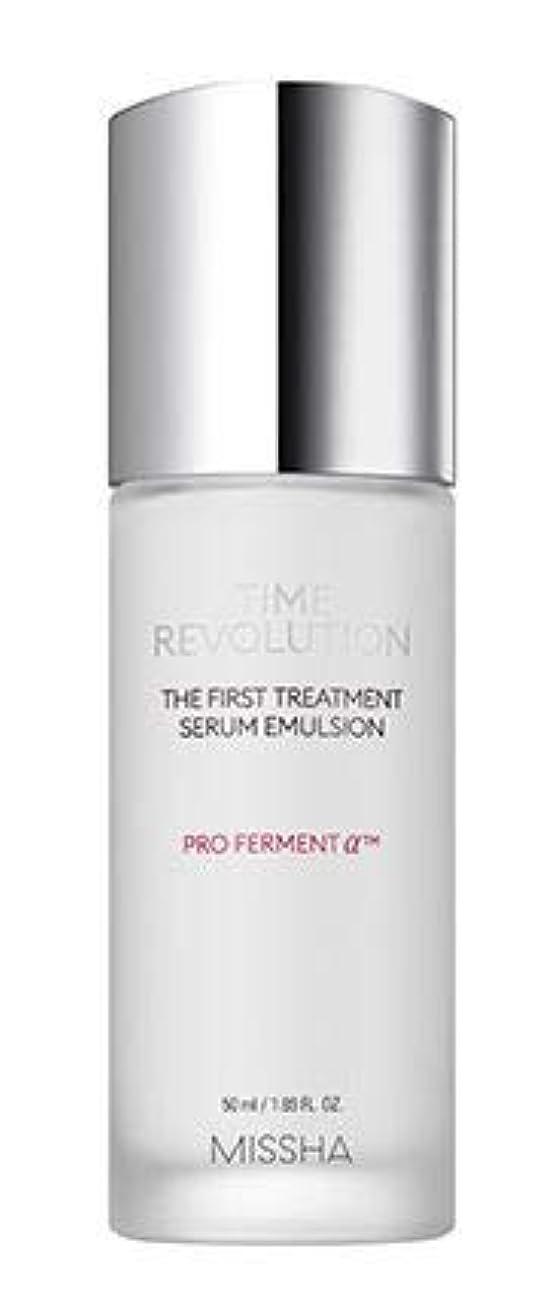 カプラー承知しました見える[NEW!!] MISSHA TIME REVOLUTION_The First Treatment Serum Emulsion 50ml [並行輸入品]