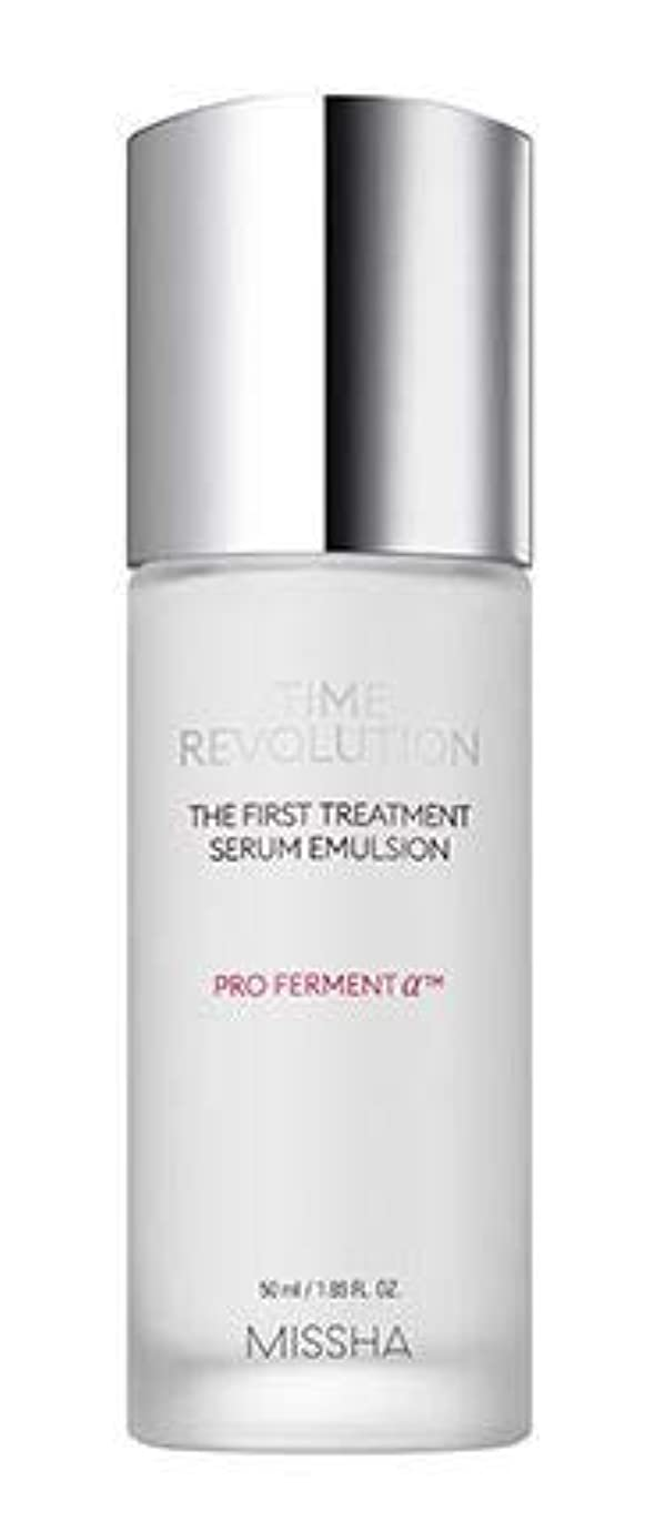 干渉バイナリアジャ[NEW!!] MISSHA TIME REVOLUTION_The First Treatment Serum Emulsion 50ml [並行輸入品]
