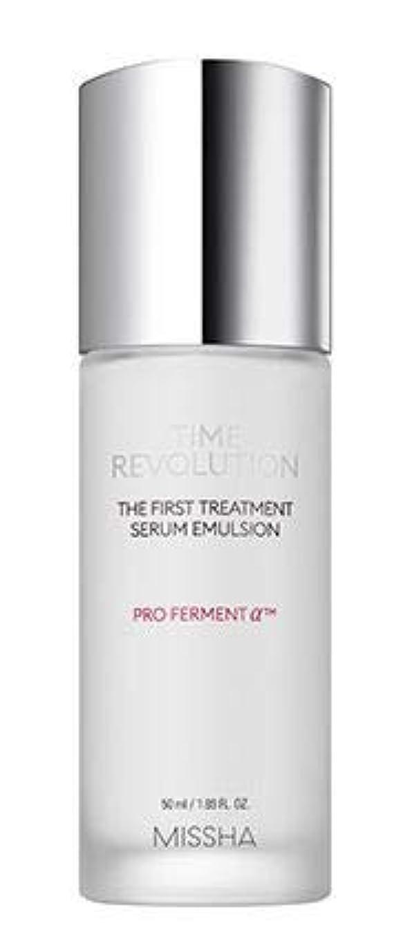 遊び場スプリット疑問に思う[NEW!!] MISSHA TIME REVOLUTION_The First Treatment Serum Emulsion 50ml [並行輸入品]