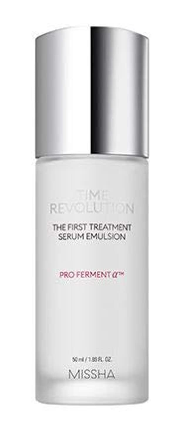 着飾る証明書見る人[NEW!!] MISSHA TIME REVOLUTION_The First Treatment Serum Emulsion 50ml [並行輸入品]