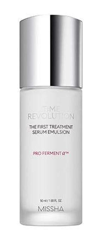 実用的銀行規制[NEW!!] MISSHA TIME REVOLUTION_The First Treatment Serum Emulsion 50ml [並行輸入品]