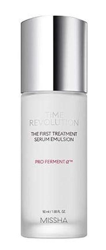 付録私たちのものクロール[NEW!!] MISSHA TIME REVOLUTION_The First Treatment Serum Emulsion 50ml [並行輸入品]