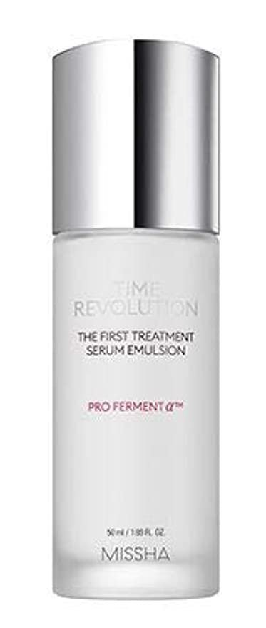 地上の酸素玉[NEW!!] MISSHA TIME REVOLUTION_The First Treatment Serum Emulsion 50ml [並行輸入品]