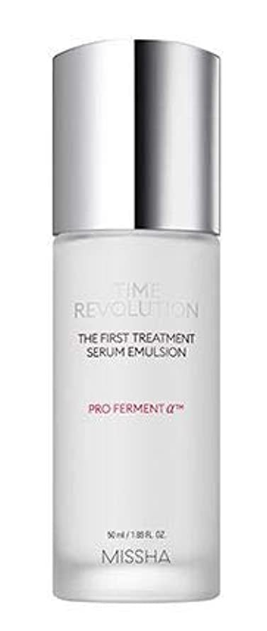 水星軍隊入場料[NEW!!] MISSHA TIME REVOLUTION_The First Treatment Serum Emulsion 50ml [並行輸入品]