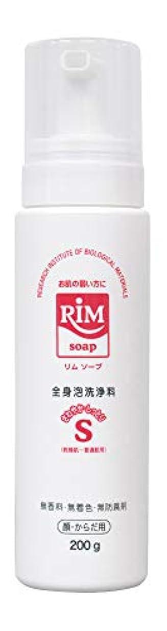 縁清める実行可能RIMソープ-S 200g(ハンディタイプ)
