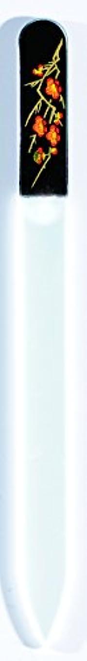 文字通り落ち着く規範橋本漆芸 ブラジェク製高級爪ヤスリ 二月 梅 OPP