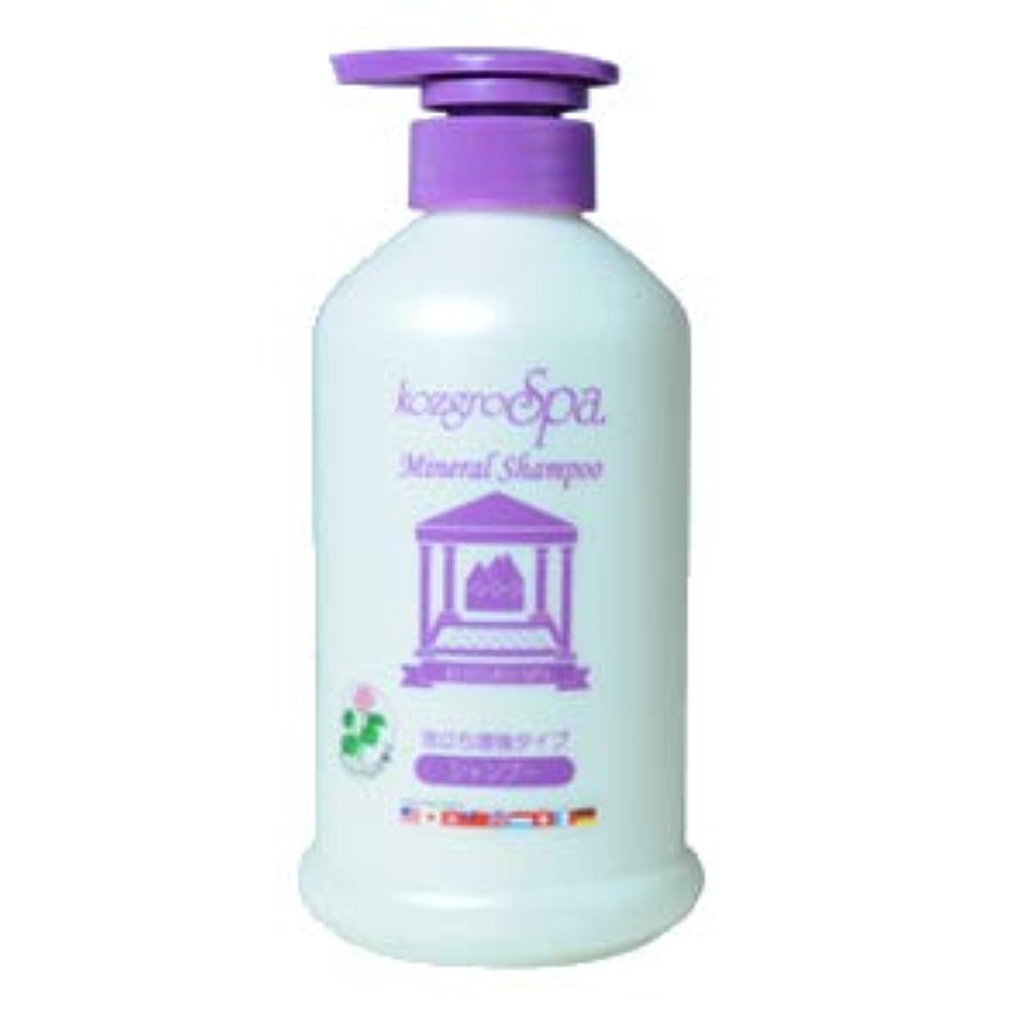 フォーマットライバル奨励コズグロ スパ ミネラル シャンプー プレミアム ライラックの香り (泡立ち増強タイプ) 500mL