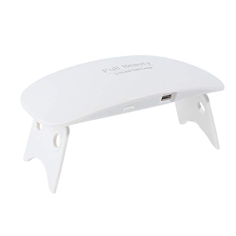 ホース呼び起こす空のYHSUNN 9Wポータブルミニマウスシェイプ光線療法ランプネイルドライヤーポリッシュゲル硬化USB 6 LEDライトタイマー折りたたみマニキュアツール