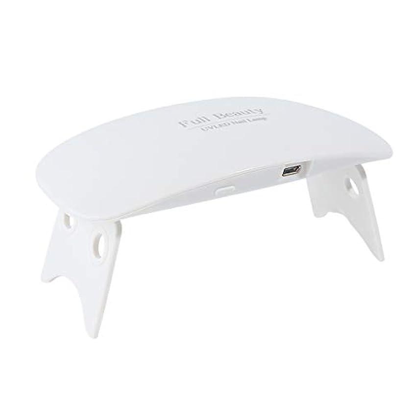 ジョージハンブリー決してビルダーYHSUNN 9Wポータブルミニマウスシェイプ光線療法ランプネイルドライヤーポリッシュゲル硬化USB 6 LEDライトタイマー折りたたみマニキュアツール