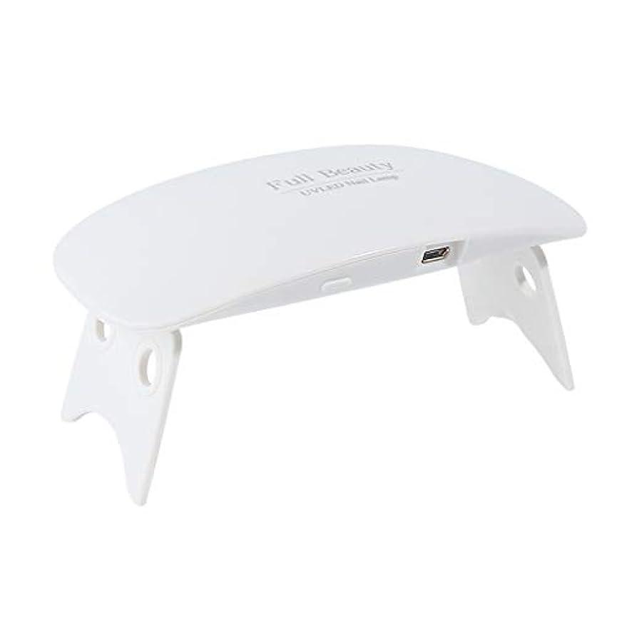 一節アジャ持ってるYHSUNN 9Wポータブルミニマウスシェイプ光線療法ランプネイルドライヤーポリッシュゲル硬化USB 6 LEDライトタイマー折りたたみマニキュアツール