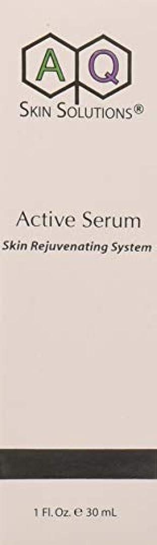 慰め部分的に著名なActive Serum アクティブセラム 美容液 GF(グロースファクター/細胞成長因子)技術