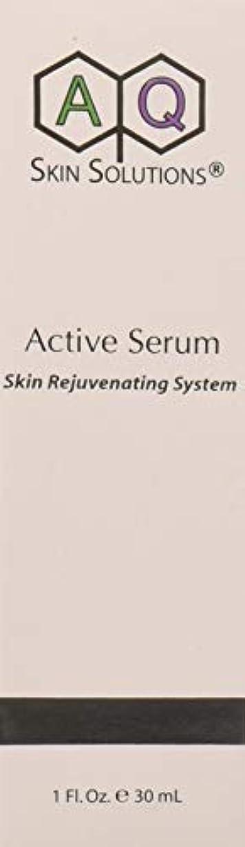 天気シャンパン染料Active Serum アクティブセラム 美容液 GF(グロースファクター/細胞成長因子)技術