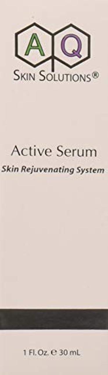 周囲眼民兵Active Serum アクティブセラム 美容液 GF(グロースファクター/細胞成長因子)技術