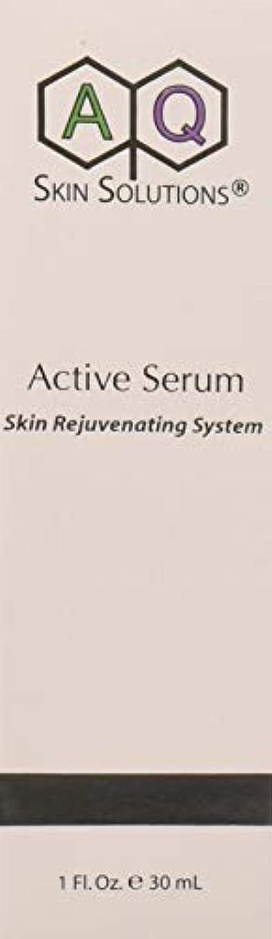 トラクター楽しむレトルトActive Serum アクティブセラム 美容液 GF(グロースファクター/細胞成長因子)技術