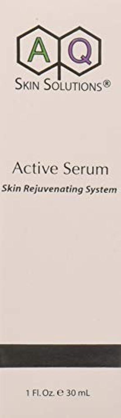醸造所支払う菊Active Serum アクティブセラム 美容液 GF(グロースファクター/細胞成長因子)技術