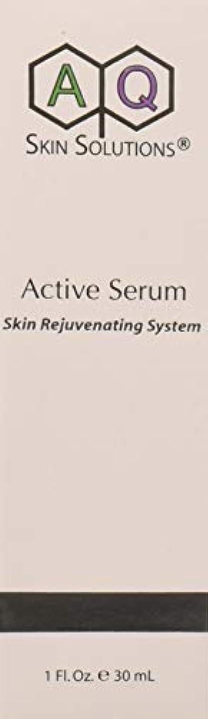 行き当たりばったり画家外交官Active Serum アクティブセラム 美容液 GF(グロースファクター/細胞成長因子)技術