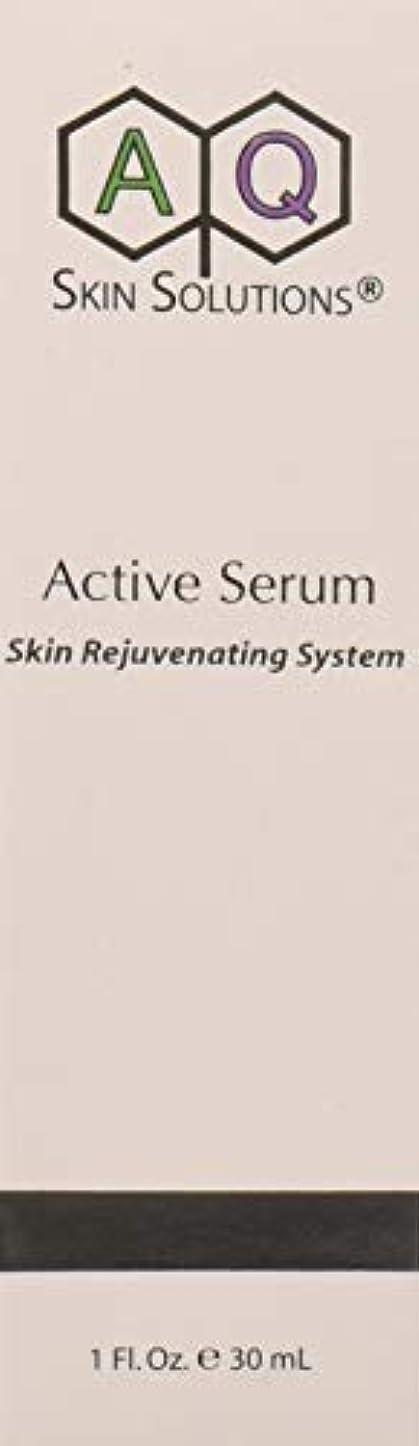 緊急秘密の哲学的Active Serum アクティブセラム 美容液 GF(グロースファクター/細胞成長因子)技術