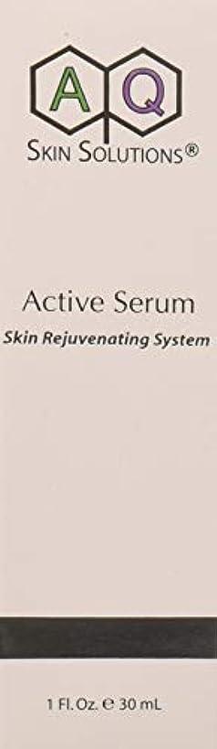 Active Serum アクティブセラム 美容液 GF(グロースファクター/細胞成長因子)技術