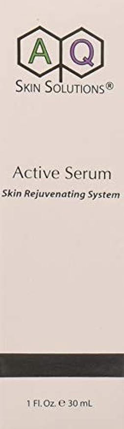 マスタード理解するパントリーActive Serum アクティブセラム 美容液 GF(グロースファクター/細胞成長因子)技術