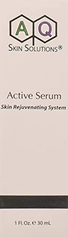 設計図人気樹木Active Serum アクティブセラム 美容液 GF(グロースファクター/細胞成長因子)技術