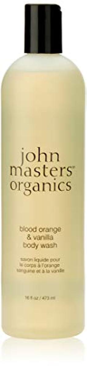 オリエンテーション助けになるコーンジョンマスターオーガニック ブラッドオレンジ&バニラボディウォッシュスリムビッグ 473ml