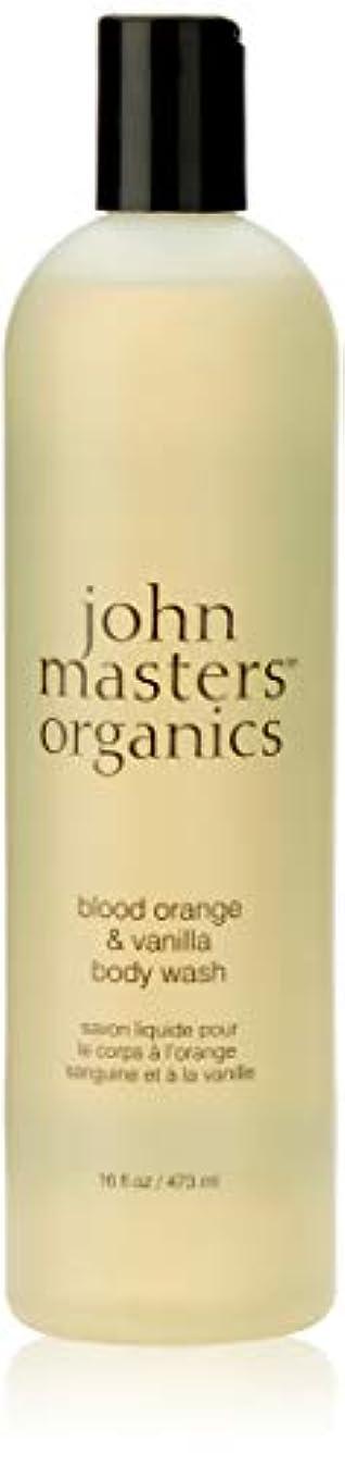 ページェントフラスコ性別ジョンマスターオーガニック ブラッドオレンジ&バニラボディウォッシュスリムビッグ 473ml
