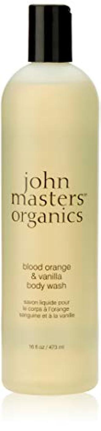 シード冒険者自然ジョンマスターオーガニック ブラッドオレンジ&バニラボディウォッシュスリムビッグ 473ml