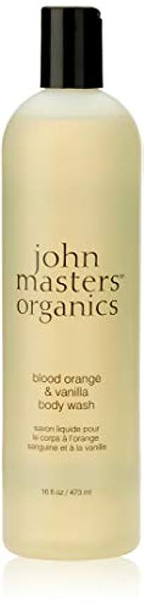 ふつうページ家主ジョンマスターオーガニック ブラッドオレンジ&バニラボディウォッシュスリムビッグ 473ml