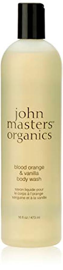 ゆりかご休憩広範囲ジョンマスターオーガニック ブラッドオレンジ&バニラボディウォッシュスリムビッグ 473ml