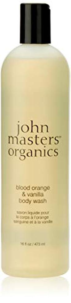 手洗う定刻ジョンマスターオーガニック ブラッドオレンジ&バニラボディウォッシュスリムビッグ 473ml