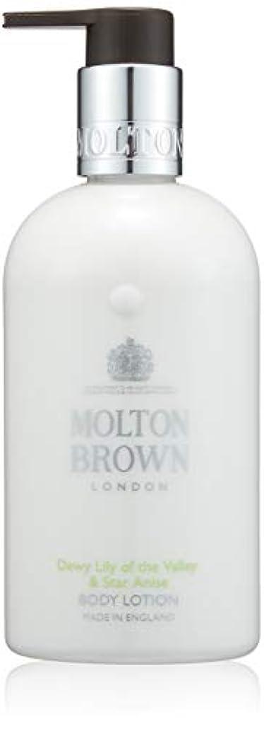 余分なサイクルラフトMOLTON BROWN(モルトンブラウン) デューイ リリー オブ ザ バリー コレクション LOVボディローション
