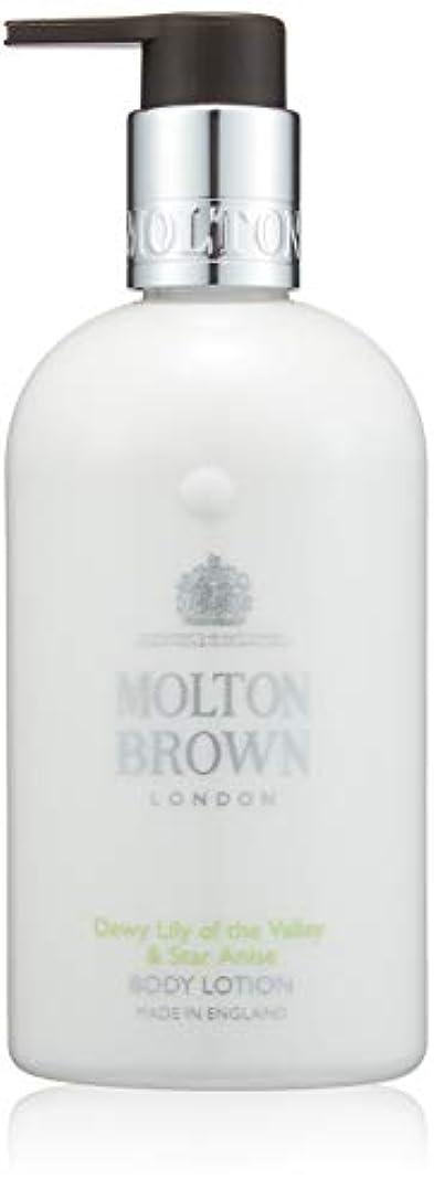 世界電卓脚本MOLTON BROWN(モルトンブラウン) デューイ リリー オブ ザ バリー コレクション LOVボディローション