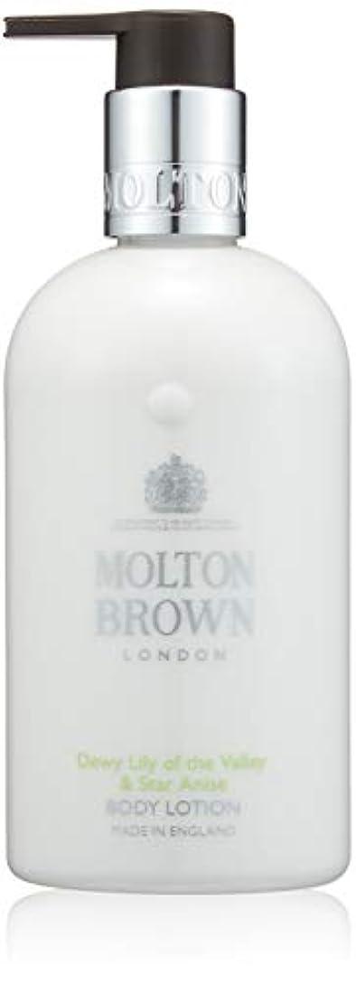 MOLTON BROWN(モルトンブラウン) デューイ リリー オブ ザ バリー コレクション LOVボディローション